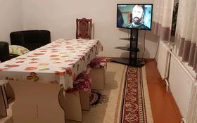 7-комнатный дом, 195 м², 9.8 сот., Койгельды 374 — Ташкентская за 45 млн 〒 в Таразе