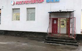 Магазин площадью 56 м², Сатпаева 97 за 14 млн 〒 в Жезказгане