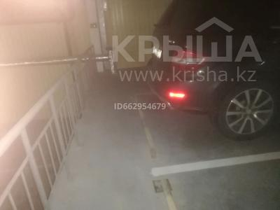 паркинг за 1 млн 〒 в Нур-Султане (Астана), Алматы р-н