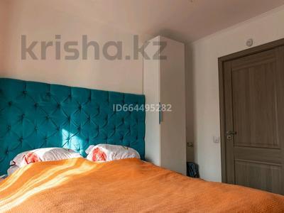 3-комнатная квартира, 53 м², 3/4 этаж, улица Жандосова — Саина за 28 млн 〒 в Алматы, Ауэзовский р-н