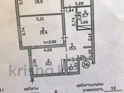3-комнатная квартира, 90 м², 8/12 этаж, Ауэзовский р-н, мкр Жетысу-3 за 33 млн 〒 в Алматы, Ауэзовский р-н — фото 8