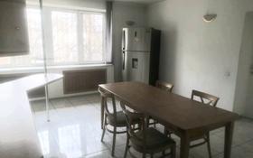 5-комнатная квартира, 200 м², 4/5 этаж помесячно, Панфилова за 350 000 〒 в Алматы, Алмалинский р-н