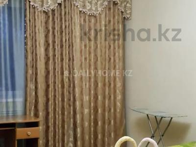 1-комнатная квартира, 43 м², 3/8 этаж посуточно, мкр Самал-2 за 9 000 〒 в Алматы, Медеуский р-н — фото 3