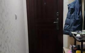 1-комнатная квартира, 32 м², 1/4 этаж, мкр №9, 9 мкр 4 — Саина за 13.9 млн 〒 в Алматы, Ауэзовский р-н