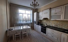3-комнатная квартира, 97.1 м², 2/8 этаж, Каратал 16/1 за 33 млн 〒 в Талдыкоргане