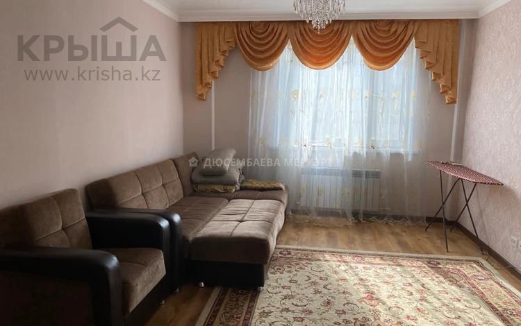 1-комнатная квартира, 49 м², 10/13 этаж, Алтыбакан за 18.5 млн 〒 в Нур-Султане (Астана), Алматы р-н