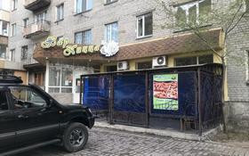 Помещение площадью 126.5 м², Казбагарова 24 за 45 млн 〒 в Семее