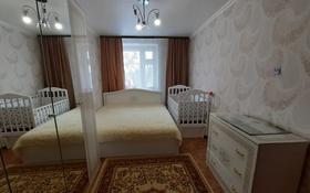 4-комнатная квартира, 77.6 м², 2/6 этаж, Мауленова за 22.5 млн 〒 в Костанае