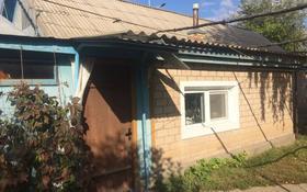 2-комнатный дом, 51.3 м², 10.5 сот., Ыксанова 100 за 12 млн 〒 в Аксае