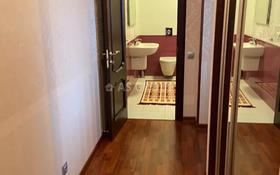 4-комнатная квартира, 115 м², 3/4 этаж, Кенесары 24 за 37.5 млн 〒 в Нур-Султане (Астана)