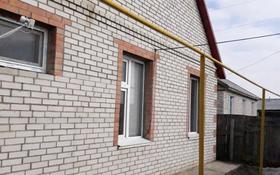 3-комнатный дом, 70 м², 5 сот., Тайманова 46 за 10 млн 〒 в Дарьинске