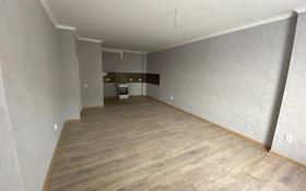 2-комнатная квартира, 61 м², 4/7 этаж помесячно, Байтурсынова 53 за 130 000 〒 в Нур-Султане (Астана), Алматы р-н