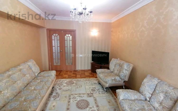 3-комнатная квартира, 70 м², 5/5 этаж помесячно, Толе Би — Исаева за 170 000 〒 в Алматы, Алмалинский р-н
