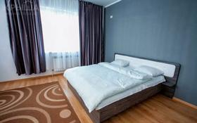 1-комнатная квартира, 40 м², 3/8 этаж посуточно, Кабанбай Батыра 58Б за 10 000 〒 в Нур-Султане (Астана), Есиль р-н