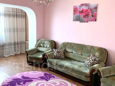 2-комнатная квартира, 42 м², 3/4 этаж посуточно, Сулейменова 16 — Желтоксан за 6 000 〒 в Таразе — фото 2