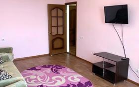 2-комнатная квартира, 42 м², 3/4 этаж посуточно, Сулейменова 16 — Желтоксан за 6 000 〒 в Таразе