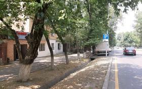 Магазин площадью 69 м², Байзакова 311 — Габдуллина за 250 000 〒 в Алматы, Бостандыкский р-н
