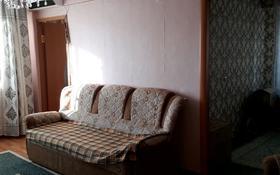 3-комнатная квартира, 50 м², 1/5 этаж, 2 микрорайоне 14 за 10.5 млн 〒 в Балхаше