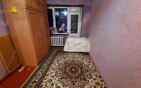 1-комнатная квартира, 29 м², 5/5 этаж, улица Бухарбай батыра 5 за 4.3 млн 〒 в