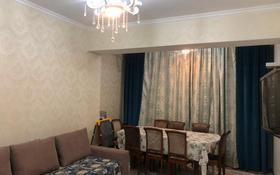 2-комнатная квартира, 55 м², 9/12 этаж, Столетова 13 — Гончарова за 26 млн 〒 в Алматы, Жетысуский р-н