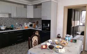 5-комнатный дом, 200 м², 4.5 сот., Туздыбастау — Шыгыс за 28.5 млн 〒 в Алматы