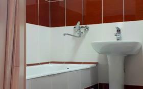 3-комнатная квартира, 64 м², 5/5 этаж, Ауэзова 73 за 11 млн 〒 в Щучинске