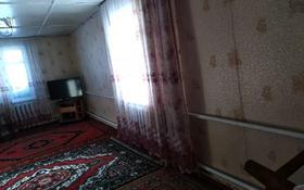 3-комнатный дом, 105 м², 20 сот., Новоселова 7 за 1 млн 〒 в