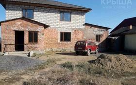 7-комнатный дом, 270 м², 10 сот., Б.Момышулы 12 за 11.5 млн 〒 в Ильинке