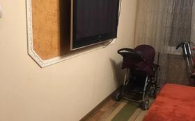 4-комнатная квартира, 75 м², 3/4 этаж, Жубанова — Утеген Батыра за ~ 30 млн 〒 в Алматы, Ауэзовский р-н