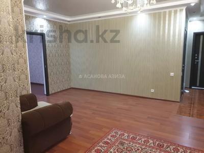 2-комнатная квартира, 65 м², 11/18 этаж, Сарайшык за 21.5 млн 〒 в Нур-Султане (Астана), Есиль р-н — фото 16