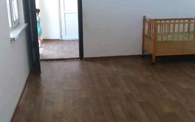 2-комнатный дом помесячно, 1600 м², мкр Ынтымак за 30 000 〒 в Шымкенте, Абайский р-н