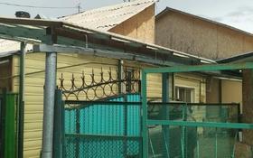 2-комнатный дом, 52.4 м², 1 сот., Габидена Мустафина — Кенесары Хана за 15 млн 〒 в Алматы, Бостандыкский р-н