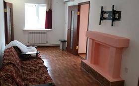 4-комнатный дом помесячно, 140 м², 10 сот., Жулдыз за 120 000 〒 в Атырау