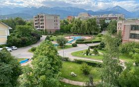 3-комнатная квартира, 135 м², 4/6 этаж помесячно, Ходжанова 10 за 450 000 〒 в Алматы
