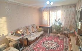 3-комнатная квартира, 60.2 м², 1/5 этаж, Конституции за 14.5 млн 〒 в Нур-Султане (Астана), Сарыарка р-н