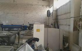 Промбаза 2 га, Коктал за 450 млн 〒 в Нур-Султане (Астана), Сарыарка р-н
