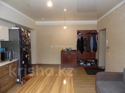 3-комнатная квартира, 68 м², 3/5 этаж, Валиханова — Богенбай Батыра за 36 млн 〒 в Алматы, Медеуский р-н — фото 5