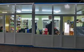 Магазин площадью 24 м², проспект Яссауи за 4.5 млн 〒 в Кентау