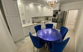 4-комнатная квартира, 115 м², 5/8 этаж, Бухар Жырау 40 за 47.5 млн 〒 в Нур-Султане (Астана), Есиль р-н