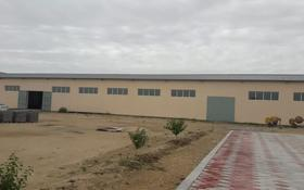 Промбаза 200 соток, Промышленная зона за 210 млн 〒 в Актау