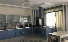 3-комнатная квартира, 116 м², 2/9 этаж, Достык 10 за 49.9 млн 〒 в Нур-Султане (Астана), Есиль р-н