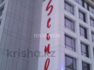 3-комнатная квартира, 97 м², 8/10 этаж, Туран 37/17 — Сагынак за 42.5 млн 〒 в Нур-Султане (Астана), Есиль р-н — фото 2