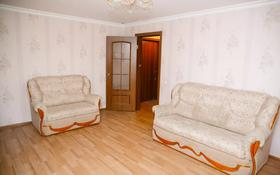 1-комнатная квартира, 40 м², 1/9 этаж посуточно, 14 микрорайон 22 за 4 995 〒 в Караганде, Казыбек би р-н