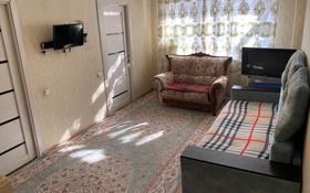 4-комнатная квартира, 75 м², 1/5 этаж, Алашахана 2 за 15 млн 〒 в Жезказгане