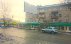 Магазин площадью 1600 м², улица Кабанбай батыра 20 за 1.5 млн 〒 в Семее