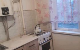 2-комнатная квартира, 45 м², 2/5 этаж, проспект Республики 19а за 13.6 млн 〒 в Шымкенте