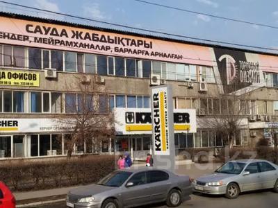 Офис площадью 18.1 м², Райымбека (Ташкентская) 169а — Коммунальная за 2 930 〒 в Алматы, Жетысуский р-н