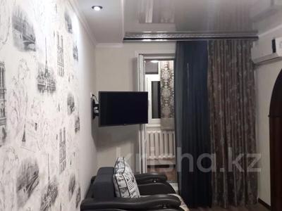 1-комнатная квартира, 40 м², 2/5 этаж посуточно, Строительная 54 за 7 000 〒 в Экибастузе — фото 2