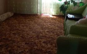 3-комнатная квартира, 72 м², 1 этаж, Комсомольская за 16 млн 〒 в Лисаковске