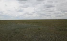 Участок 6678 га, Ленинградский с/о за ~ 112.1 млн 〒 в Северо-Казахстанской обл.